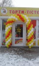 Внимание! Открылись новые магазины